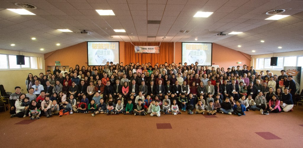 CMC UK 2018 group photo